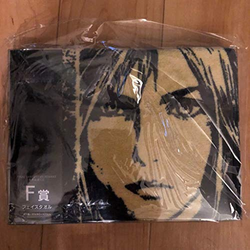 SQUARE ENIX FF7 REMAKE kuji F Award Tifa and Aeris Face towel About W80cm × H 33cm