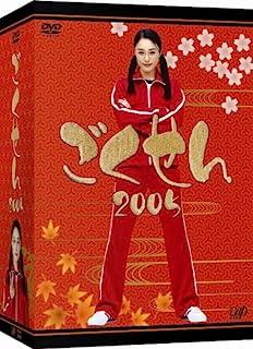 ドラマ『ごくせん 2005』無料動画!フル視聴を見逃し配信で!第1話から最終回・再放送まとめ