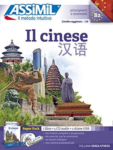 Il cinese. Con 4 CD-Audio. Con USB Flash Drive: Méthode de chinois mandarin pour Italiens