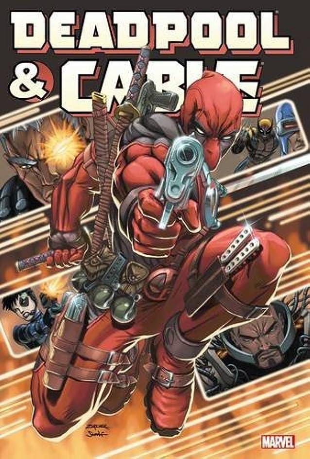 ミリメートル委員会五月Deadpool & Cable Omnibus