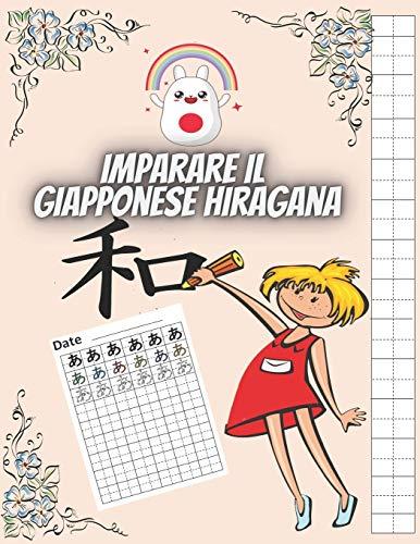 Imparare il Giapponese Hiragana: cartella di lavoro perfetta per i principianti per imparare il Hiragana giapponese.8,5x11 pollici di grandi dimensioni con 100 pagine.