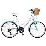 Benotto MSDMOR2621UNBL Bicicleta de Aluminio Rodada R26, Dama, Frenos V, 21...