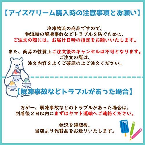 【ハーゲンダッツアイスクリーム】ミニカップグリーンティ6個
