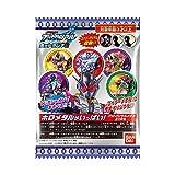 仮面ライダーブットバソウルホットラムネ2 (20個入) 食玩・清涼菓子 (仮面ライダー)