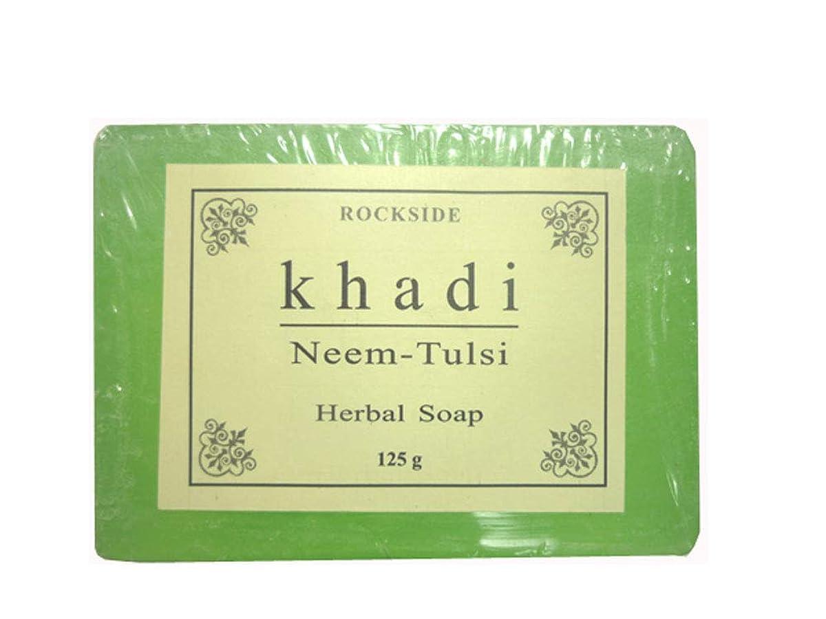 ビルダーバックグラウンドスクラブ手作り ハーバル NT ソープ Khadi Herbal Neem Tulsi Soap