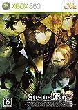 「Steins; Gate」の画像