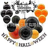 SHLMO Halloween-Themen-Fenster-Laden-Hintergr&-Dekoration, Buchstaben-Zieh-Flagge, Origami-Fächer, Laterne, Ballon, Waben-Ball-Set