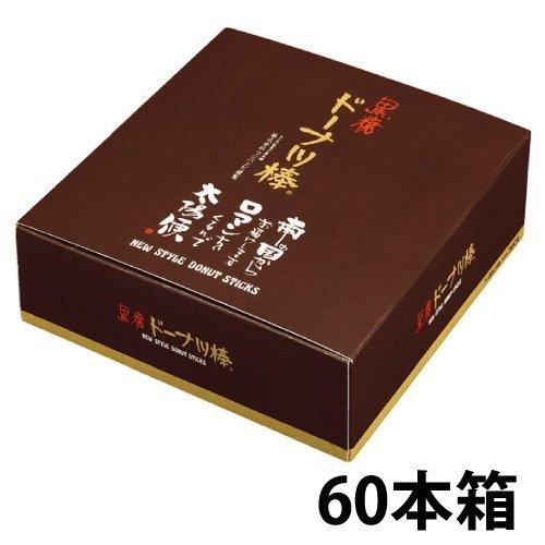 フジバンビ『黒糖ドーナツ棒60本』