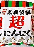 【ケース販売】天乃屋 ぷち歌舞伎揚 超にんにく味 53g×10袋