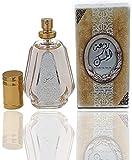 Eau de Parfum Rouat al MUSK 50 ml Attar Arabe da donna, un profumo di lunga durata con un tocco orientale di accento di frutta, muschio bianco, gelsomino, vaniglia, legno di sandalo e ambra
