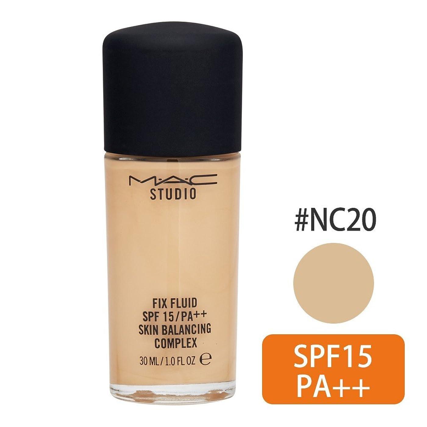 タイプ満足できるサイクロプスマック(MAC) スタジオ フィックス フルイッド SPF15 #NC20 [並行輸入品]