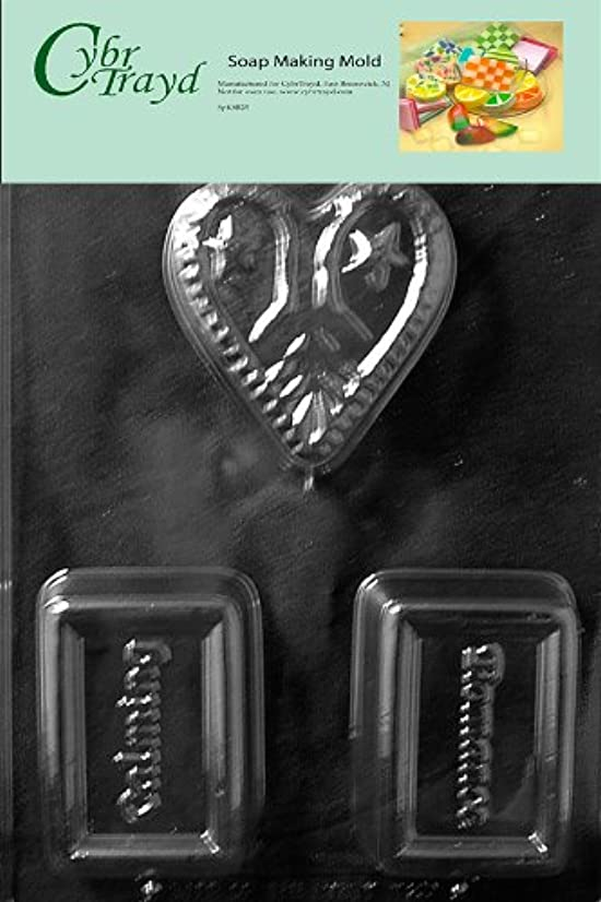 Cybrtrayd Romance 3-Bar Combo Soap Mold with Exclusive Cybrtrayd Copyrighted Soap Molding Instructions