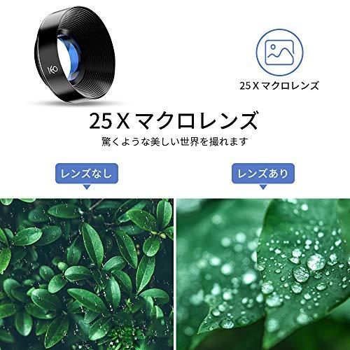 FOSITAN2in1スマホ用カメラレンズ130°広角レンズ25Xマイクロレンズスマートフォン用カメラレンズクリップ式自撮りレンズコンパクトスマホ用カメラレンズセットスマホ用レンズスマホカメラレンズキット高画質スマホのレンズセット