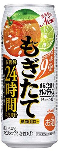 アサヒビール もぎたて まるごと搾りオレンジライム 500ml