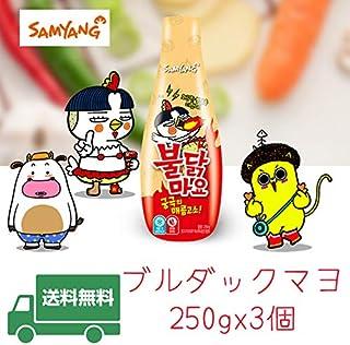 ★送料無料★SAMYANG サムヤンブルダックマヨソース 250g x3本
