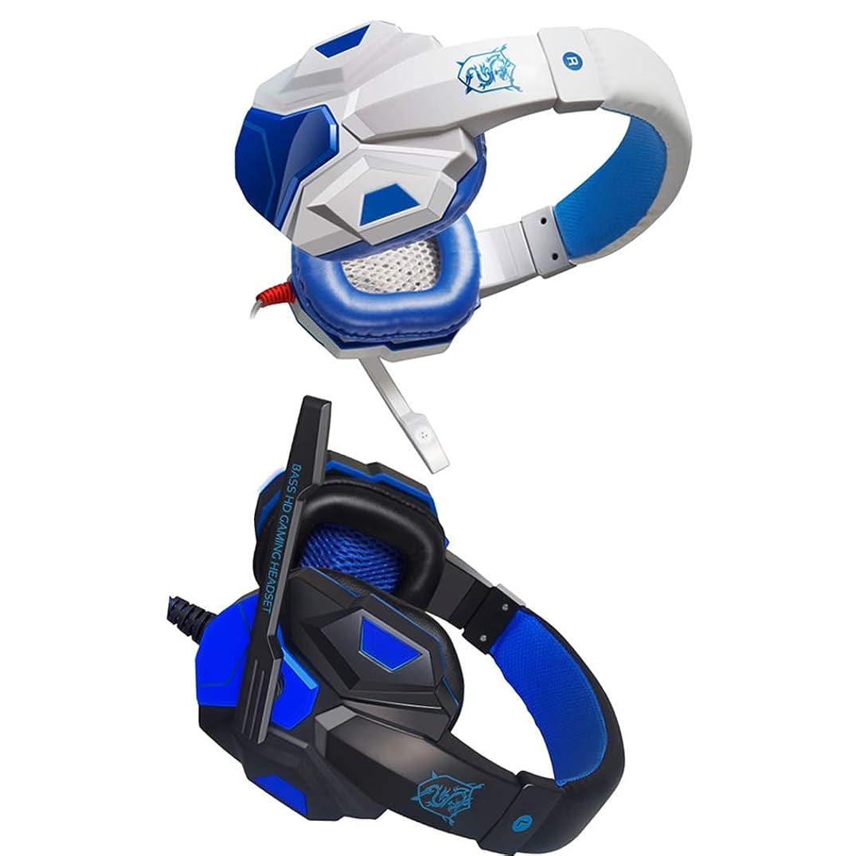 内側味付け平和なマイク付きイヤーヘッドフォンを介して2×ゲーミングヘッドセットは、PC用のライトを導きました - カラー1