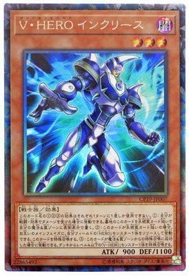 Yu-Gi-Oh! / 10th / CP 19-JP 007 V _ Hero Increase [collector39;s Rare]