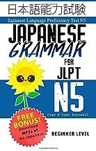 Japanese Grammar for JLPT N5: Master the Japanese Language Proficiency Test N5