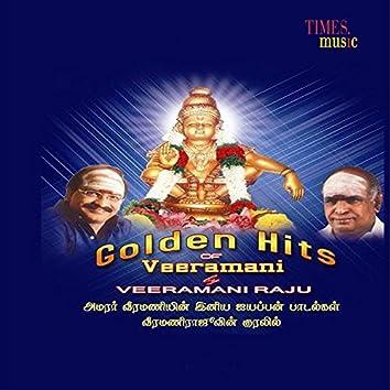 Golden Hits Of K.Veeramani