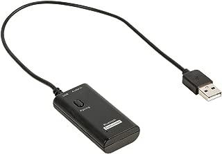 König CSBTTRNSM100 - 蓝牙音频发射器(USB,音频(3.5mm))