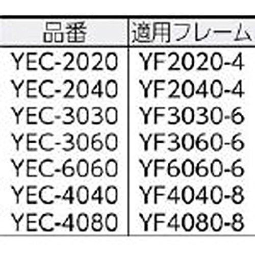 ヤマト YAMATO ヤマト エンドキャップYEC-3030 YEC-3030 1個 177-7599