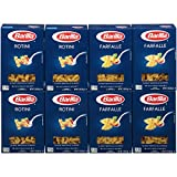 BARILLA Blue Box Pasta Variety Pack, Farfalle & Rotini, 16 oz. Box (Pack of 8), 8 Servings per Box - Non-GMO Pasta Made with Durum Wheat Semolina - Italy's #1 Pasta Brand - Kosher Certified Pasta