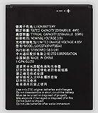 Todobarato24h Bateria Compatible Vodafone N8/E8 / VFD510 / Compatible con Zte Tempo X/Tempo Go | LI3822T43P4H736040 2250 mha