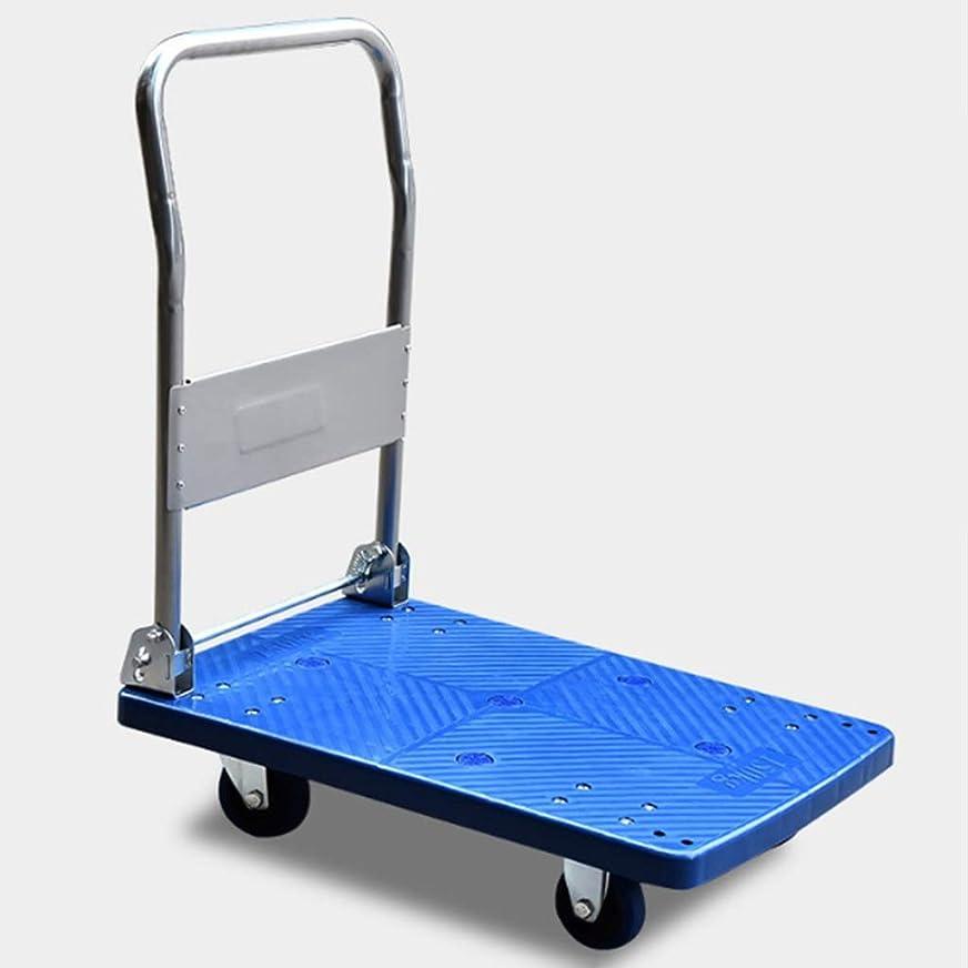 ファランクスケーブルカー囲いトロリー、携帯用携帯用平面カートのカートのカートの青を折る平面トラック (色 : 65*110cm)