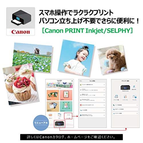 CanonプリンターA4インクジェット複合機PIXUSTS3330ホワイトWi-Fi対応テレワーク向け