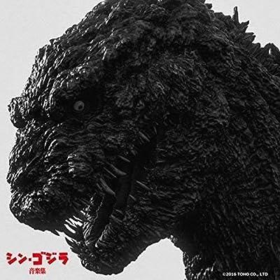 Amazon.co.jp: 鷺巣詩郎 : シン・ゴジラ音楽集 - ミュージック