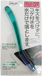 創和 コゲ落とし 研磨 クリーナー グリーン 約縦16×横1.2cm ガラス トッププレート16×1.2cm