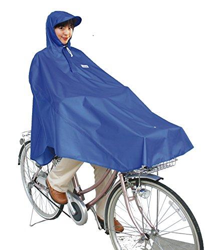 MARUTO(マルト)『自転車屋さんのポンチョ(D-3POOK)』