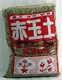 akadama Ibaraki Bonsai de tierra, medio de hasta...