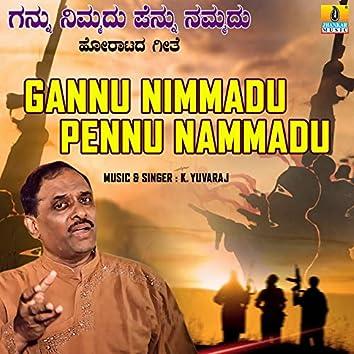 Gannu Nimmadu Pennu Nammadu - Single