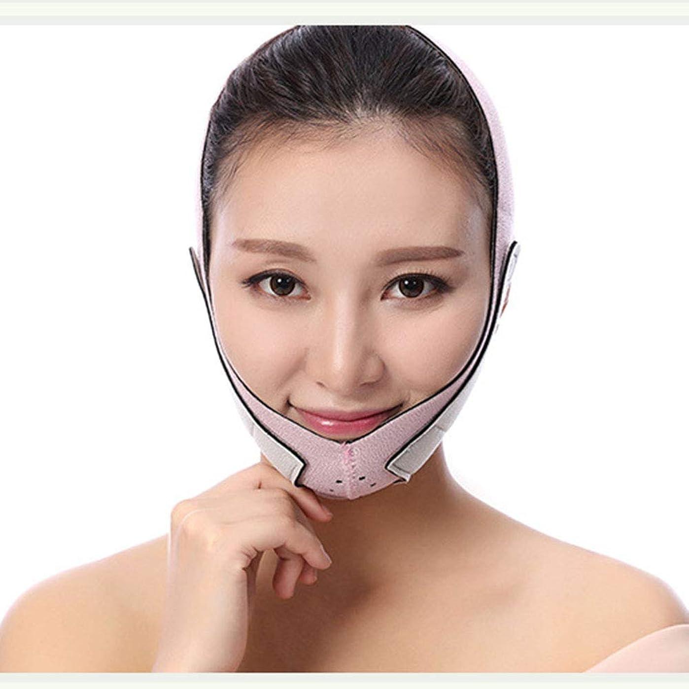 冷蔵するペフスリラーユニセックス薄型フェイス包帯、美容リフト引き締めサイズVフェイスダブルあご睡眠マスク(ピンク)