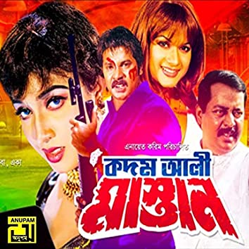 Kodom Ali Mastan (Original Motion Picture Soundtrack)