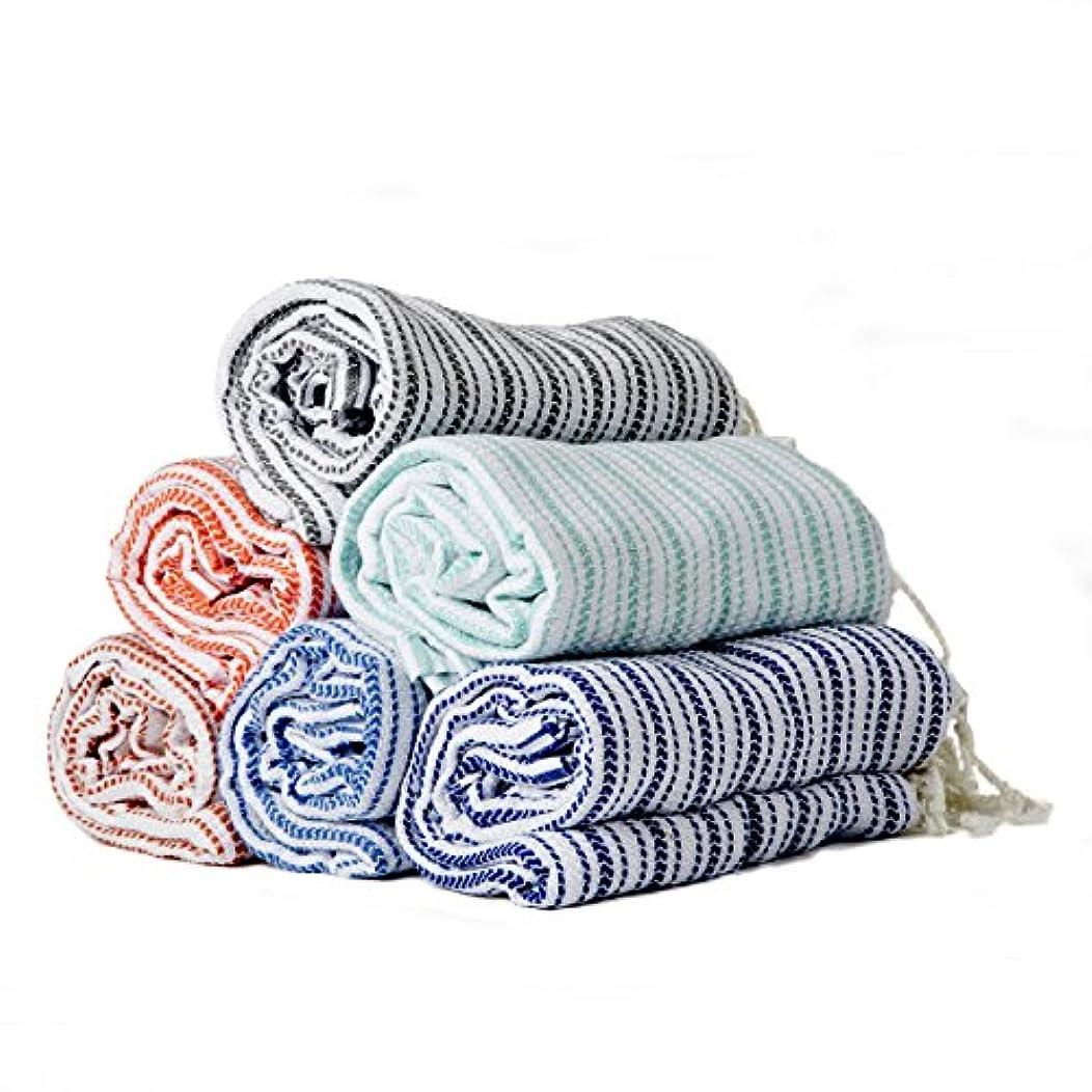 Gute Turkish Bath Beach Hammam Towels, Large Hamam Towel Wrap Pareo Fouta Throw Peshtemal Towel SET of 6 100% Natural Turkish Cotton Foua Blanket Set (Vegas)