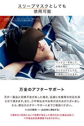 アイマスクホットコードレスMYTREXEYEHEATPRO遮光ホットアイマスク充電式睡眠温熱目元ケア温熱繰り返し3D立体洗濯OK目温めマイトレックスアイヒートプロ