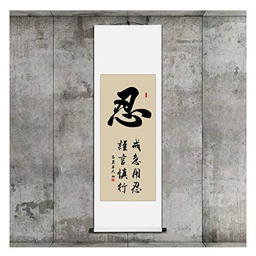 WNN-URG Escrito a Mano Aguante Caligrafía Obras Inspirada caligrafía y la Pintura Sala decoración se ha Enmarcado URG