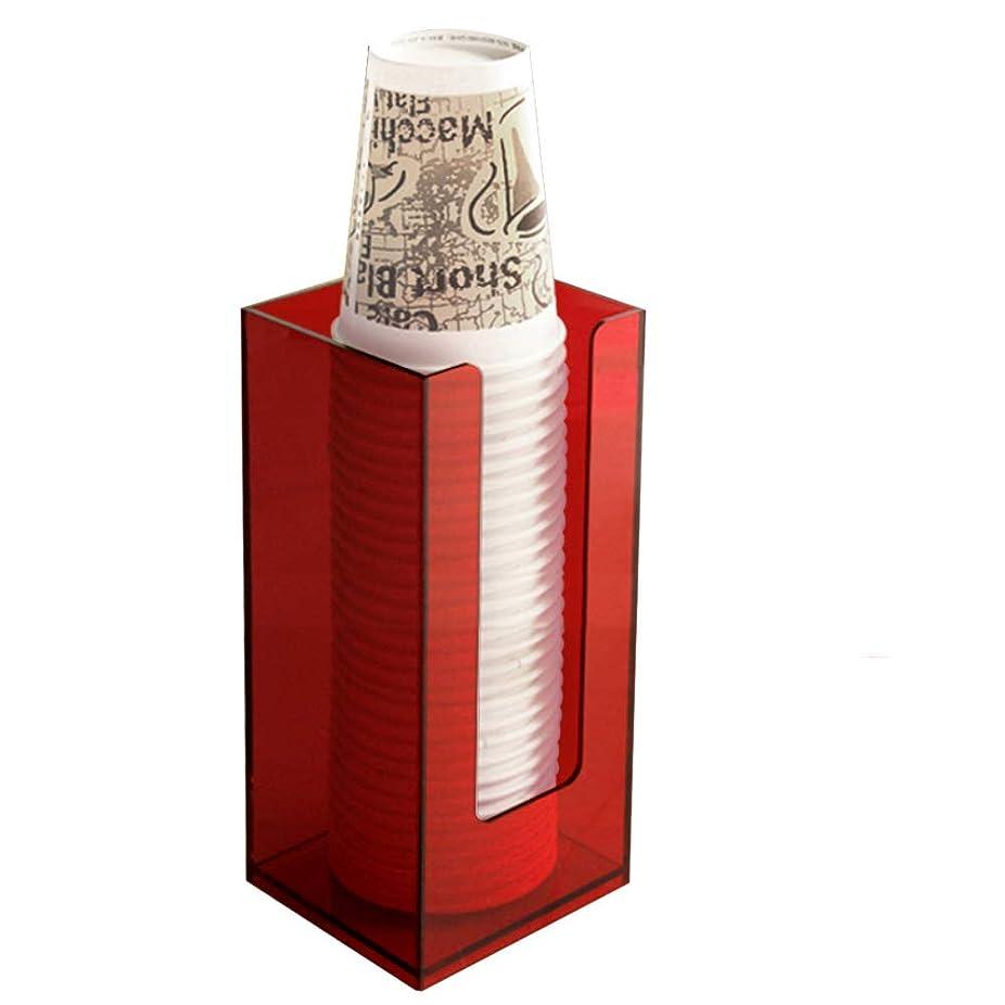 投獄受動的日帰り旅行にHolyo カップディスペンサー 使い捨てカップ棚 コーヒーカップ収納 紙コップホルダー コンビニ、ビュッフェ、オフィスなど適用 アクリル製 紙カップディスペンサー (レッド)