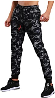 Men's Pocket Skinny Closed-Bottom Quick Dry Multicamo Sweatpant