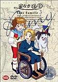 家なき子レミ 3[DVD]