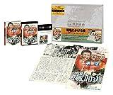 戦場にかける橋 コレクタブル・エディション【初回生産限定】[Blu-ray/ブルーレイ]