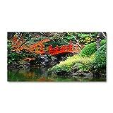 Tulup Impresión en Vidrio - 140x70cm - Cuadro Pintura en Vidrio - Cuadro en Vidrio Cristal Impresiones - Paisaje - Rojo - Jardín japonés