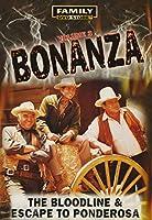 Bonanza Vol 3