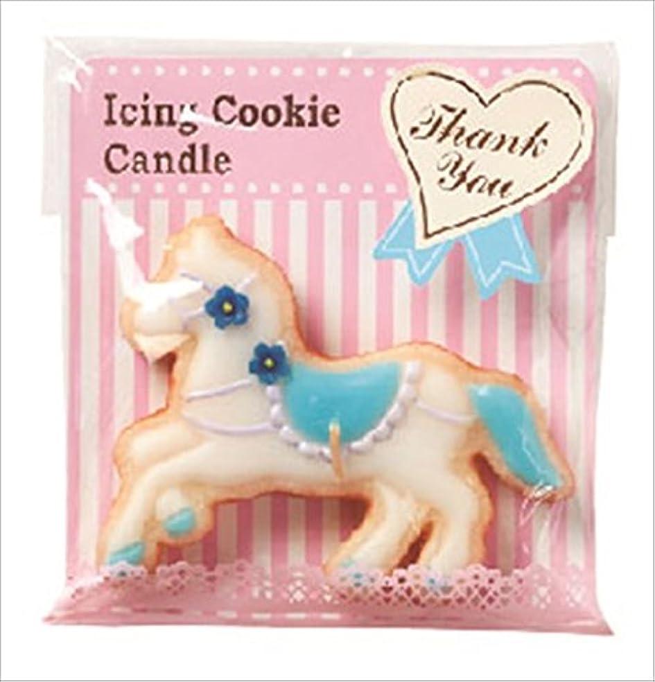 イライラする役職教科書カメヤマキャンドル(kameyama candle) アイシングクッキーキャンドル 「 ブルーホース 」