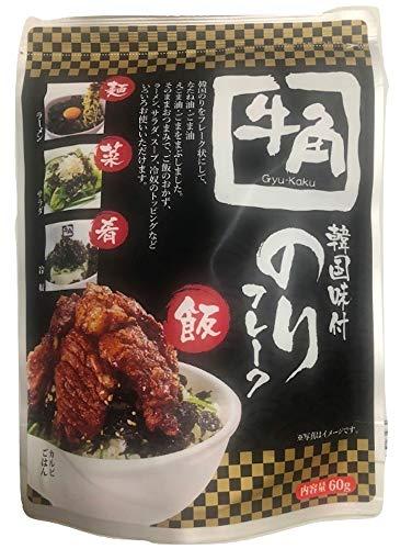 [2個セット] 牛角 韓国味付のりフレーク