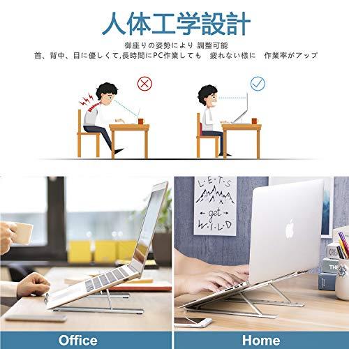 iVoler『ノートパソコンスタンド』