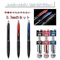 三菱鉛筆 ユニボールシグノ UMN-307 0.7mm ボールペン3本 替え芯3本