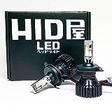 ランキング1位 爆光 H4 HiLo LEDヘッドライト ドライバーユニット内蔵 12000LM ホワイト 6500k 車検対応 一年保証 送料無料 HID屋